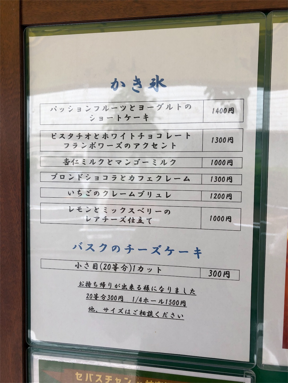 f:id:Satono:20180901201036j:image