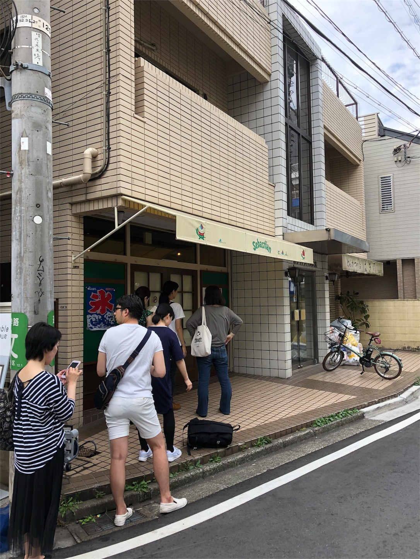 f:id:Satono:20180901201040j:image
