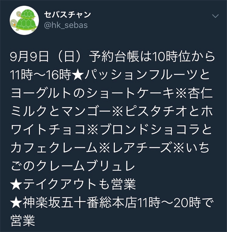 f:id:Satono:20180910213804j:image