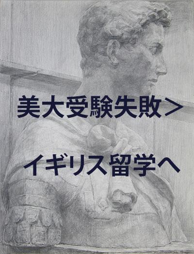 f:id:SatoshiDate:20180709021828j:plain