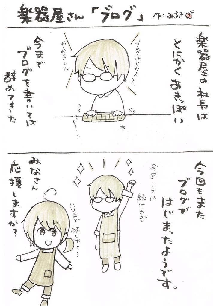 f:id:SatoshiHattori:20181114132028j:plain