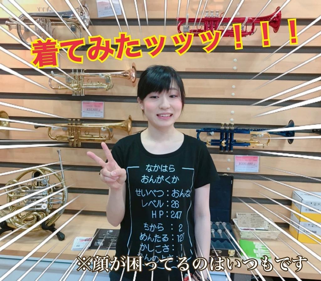 f:id:SatoshiHattori:20181114132445j:plain