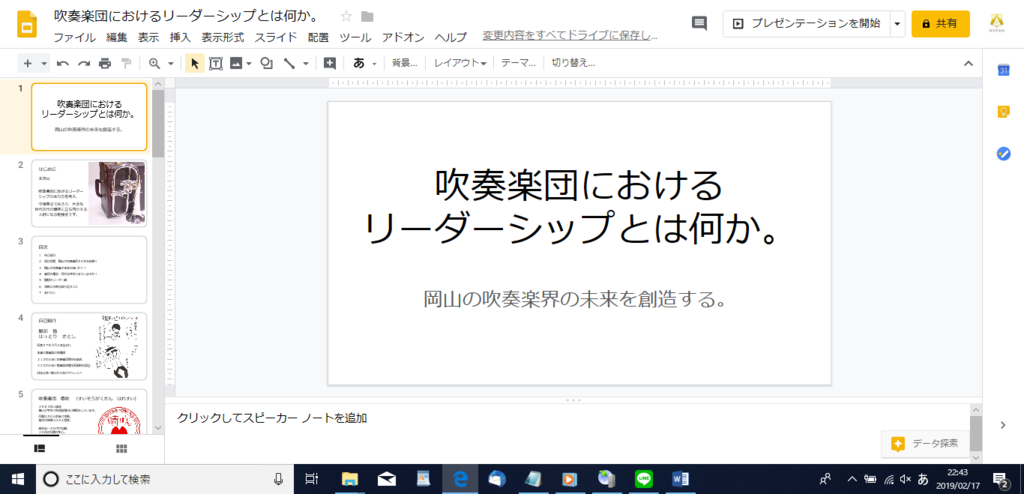 f:id:SatoshiHattori:20190217230236p:plain