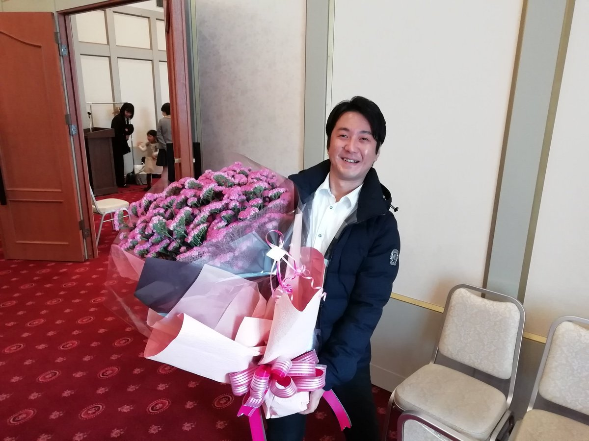 f:id:SatoshiHattori:20190331112519j:plain