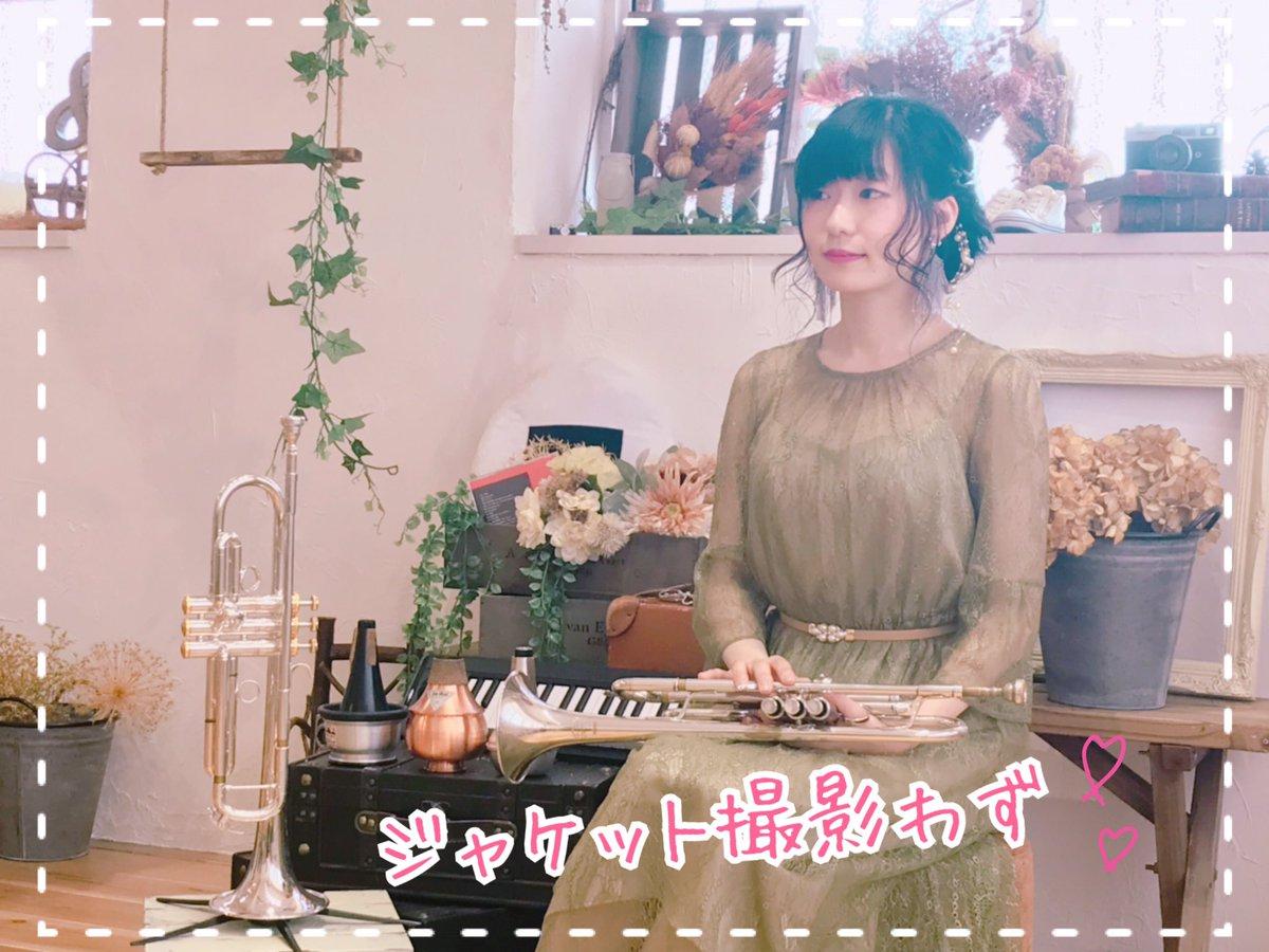 f:id:SatoshiHattori:20190623150558j:plain