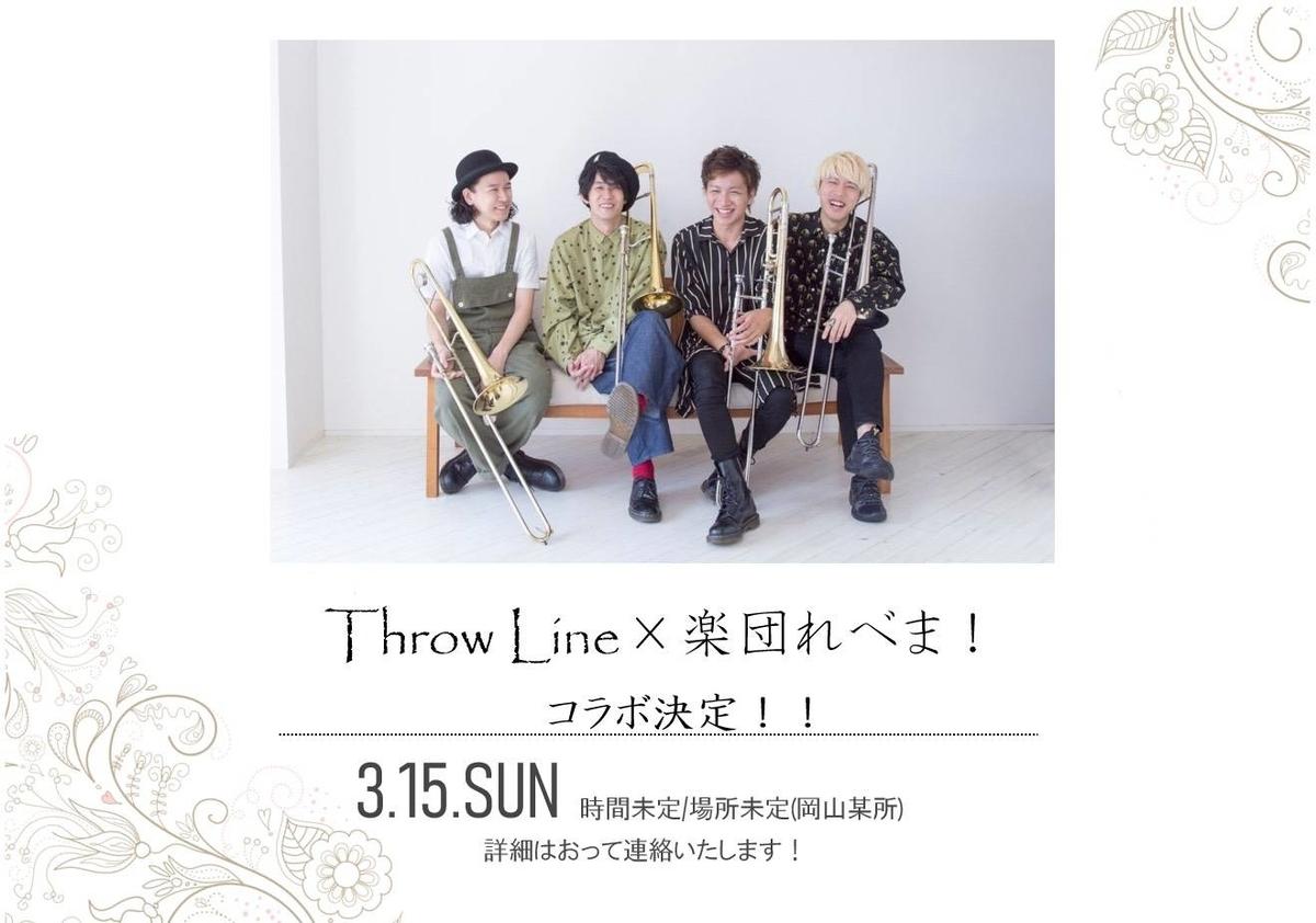 f:id:SatoshiHattori:20191218160650j:plain