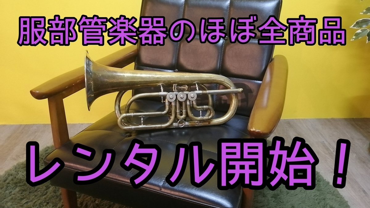 f:id:SatoshiHattori:20200308162918j:plain