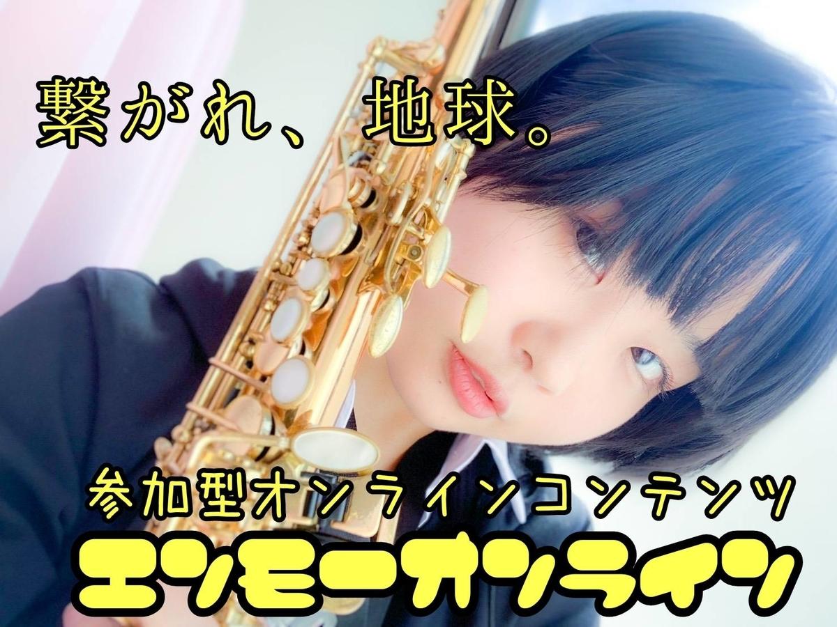 f:id:SatoshiHattori:20200501131305j:plain