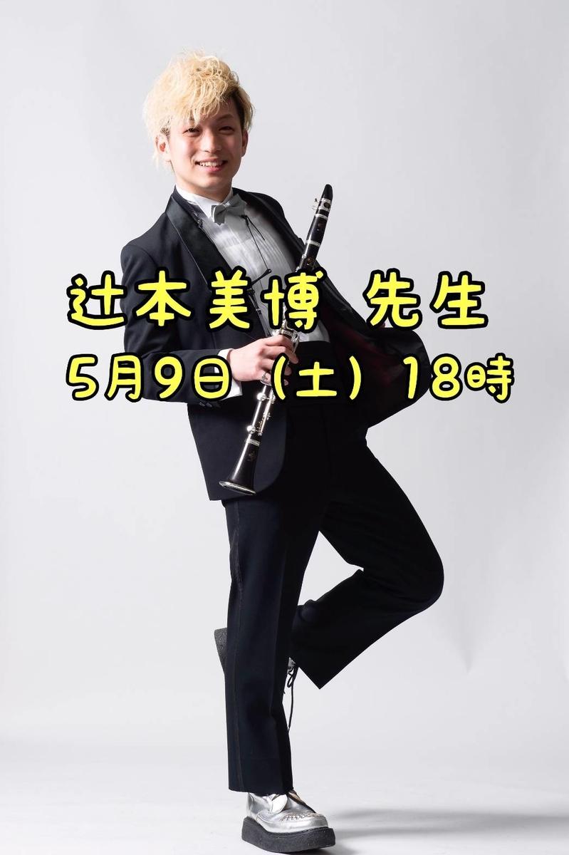f:id:SatoshiHattori:20200501131715j:plain