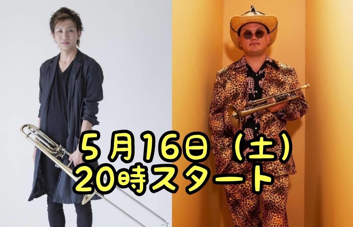 f:id:SatoshiHattori:20200512110205j:plain