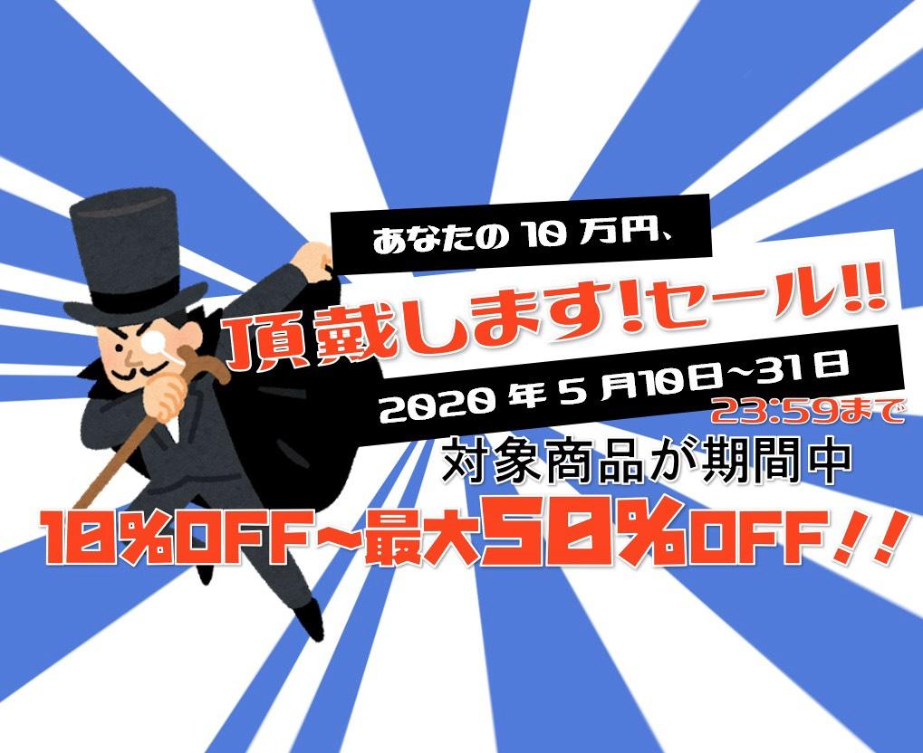 f:id:SatoshiHattori:20200513132141j:plain