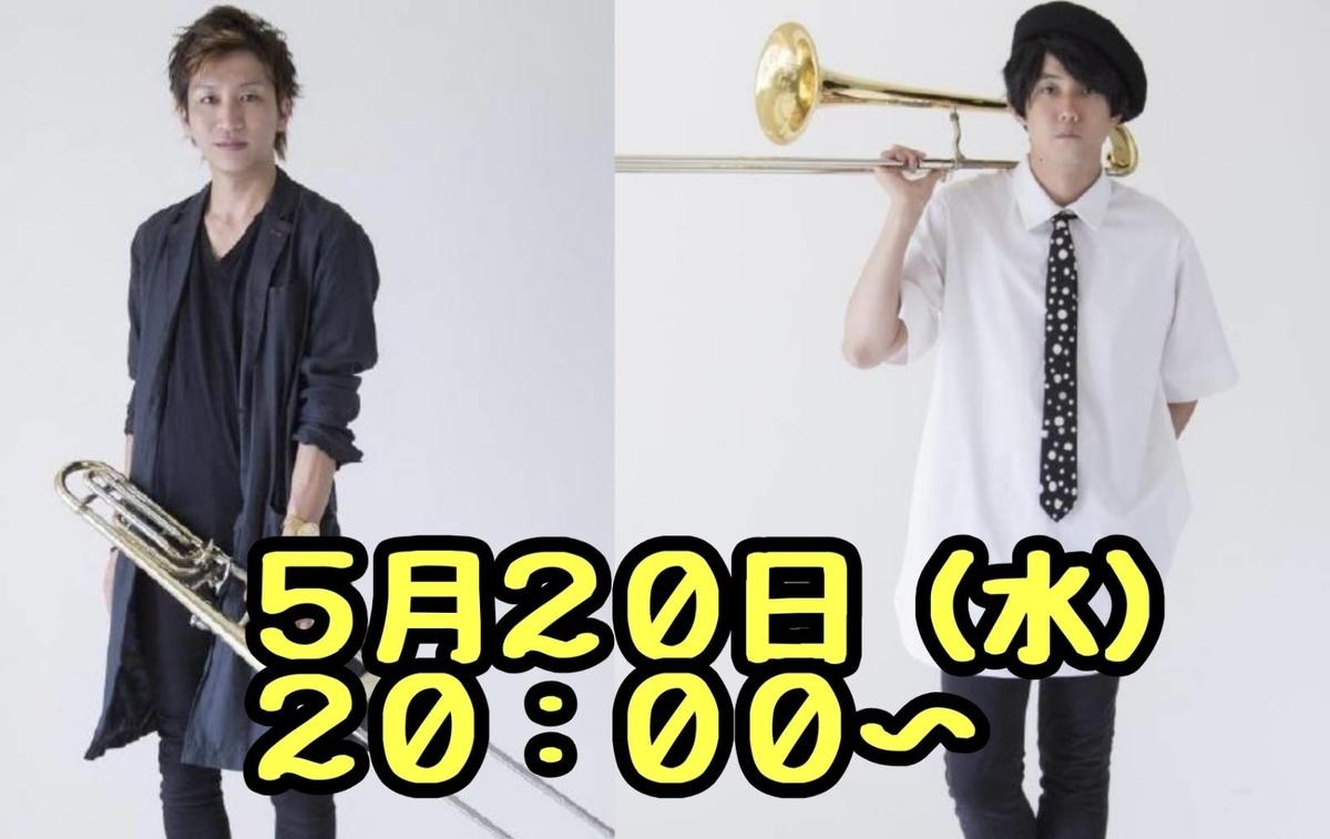 f:id:SatoshiHattori:20200517184200j:plain