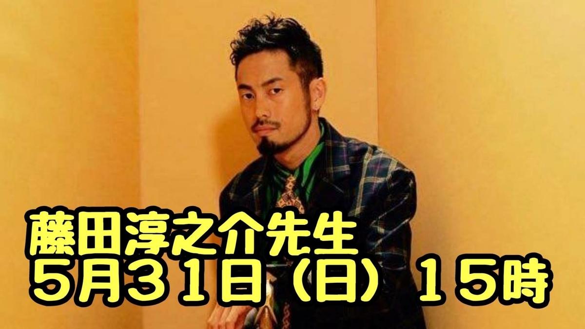 f:id:SatoshiHattori:20200527203427j:plain