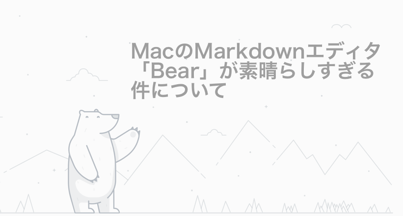 f:id:SatoshiN21:20161227000150p:plain