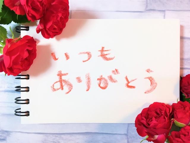 f:id:Satoyuki:20191004230931j:plain