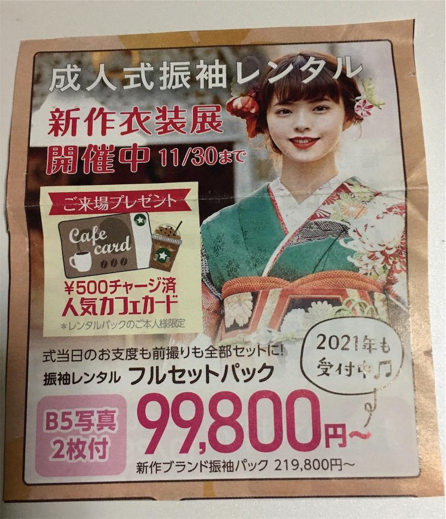 f:id:Satoyuki:20191105211113j:plain