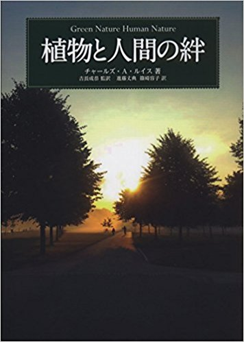 f:id:SatsukiKumamon:20170407221952j:plain