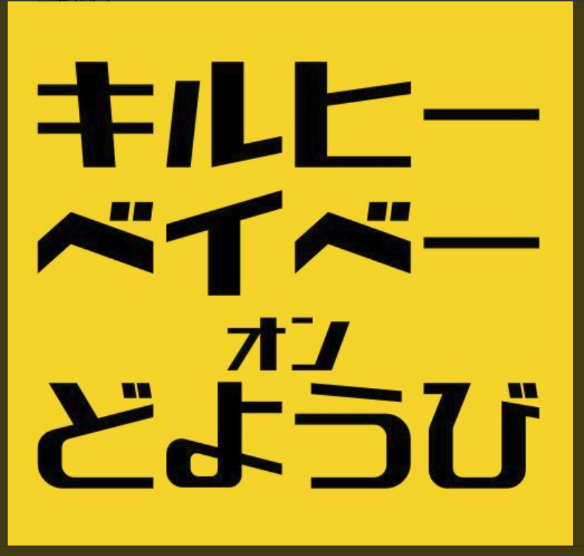 f:id:Satsuki_Taka:20180823195435p:plain
