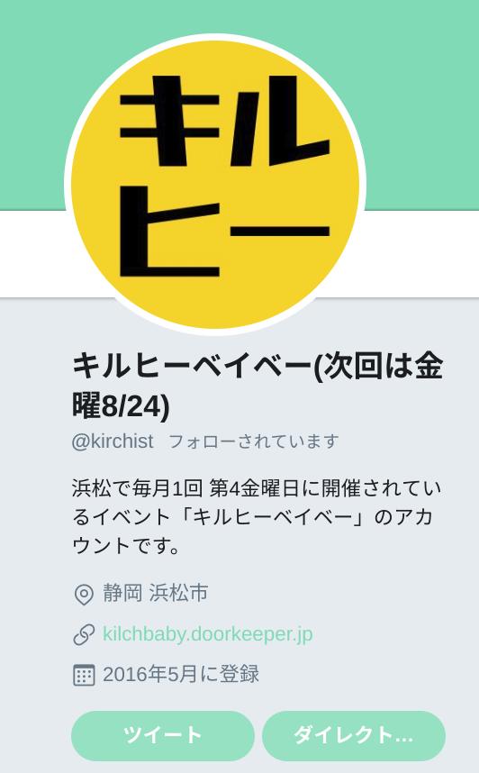 f:id:Satsuki_Taka:20180823195437p:plain