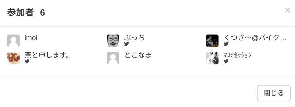 f:id:Satsuki_Taka:20180823195440p:plain