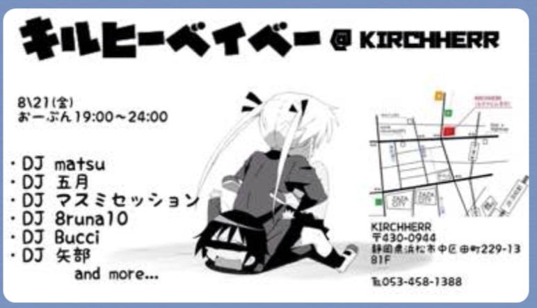f:id:Satsuki_Taka:20180823195446p:plain