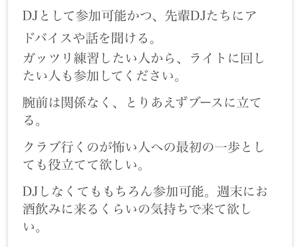 f:id:Satsuki_Taka:20180823200215p:plain