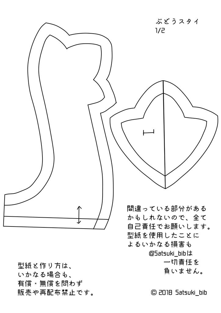 f:id:Satsuki_bib:20180906060744j:plain