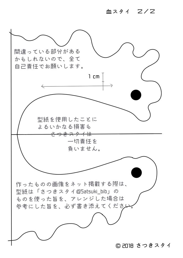 f:id:Satsuki_bib:20180907142704j:plain