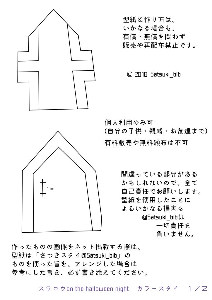 f:id:Satsuki_bib:20180907143504j:plain