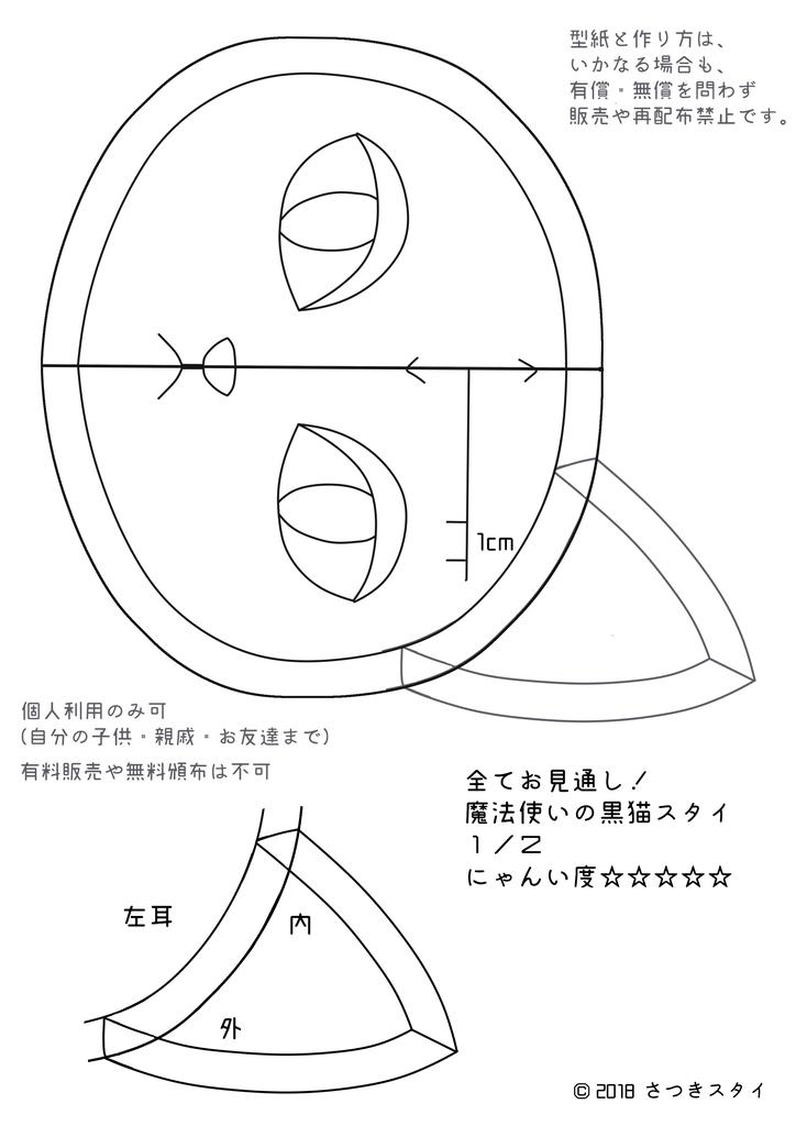 f:id:Satsuki_bib:20180909092541j:plain