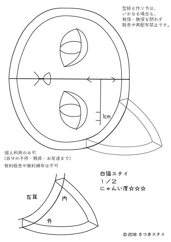 f:id:Satsuki_bib:20180909194600j:plain