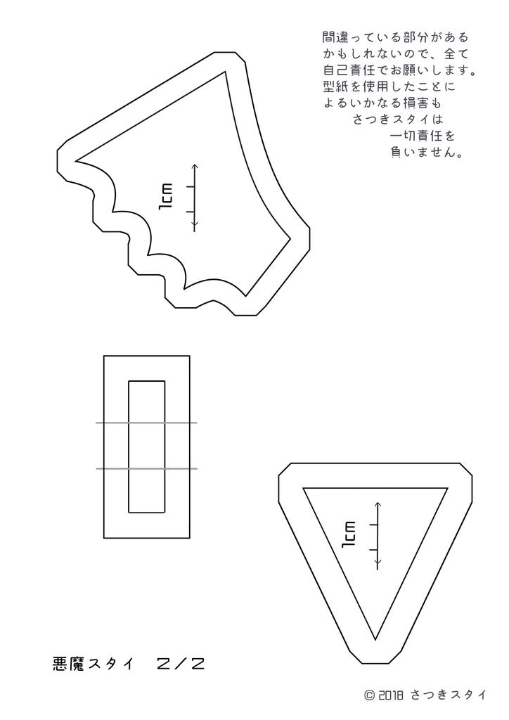 f:id:Satsuki_bib:20180918155706j:plain