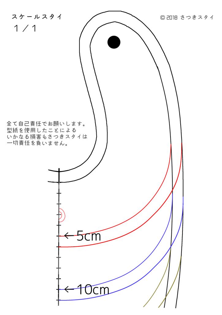 f:id:Satsuki_bib:20180926140119j:plain