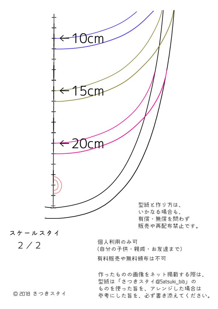 f:id:Satsuki_bib:20180926140125j:plain