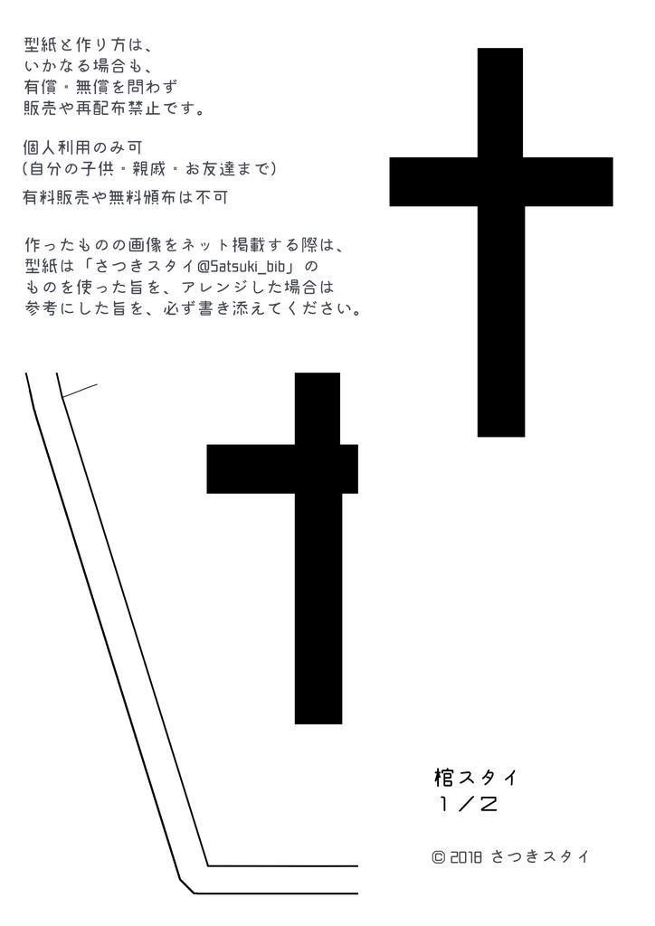f:id:Satsuki_bib:20181003031311j:plain