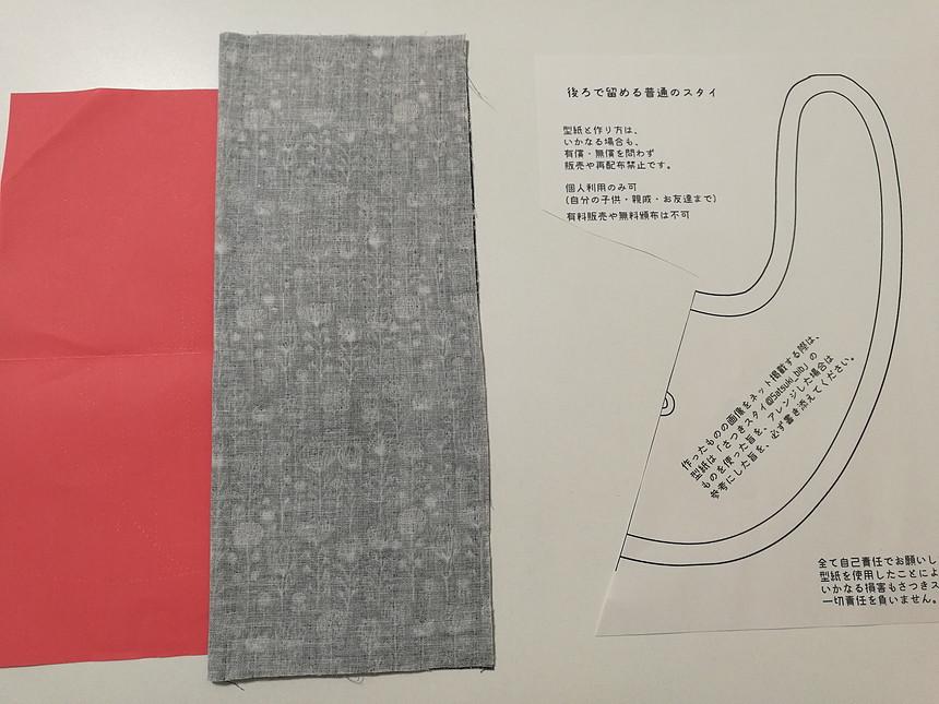 f:id:Satsuki_bib:20181004175329j:plain