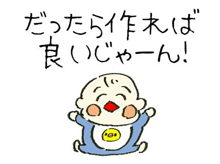 f:id:Satsuki_bib:20181025022847j:plain