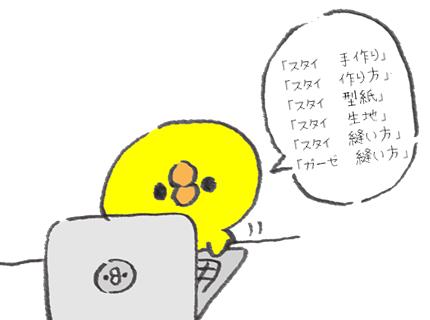 f:id:Satsuki_bib:20181025025407j:plain