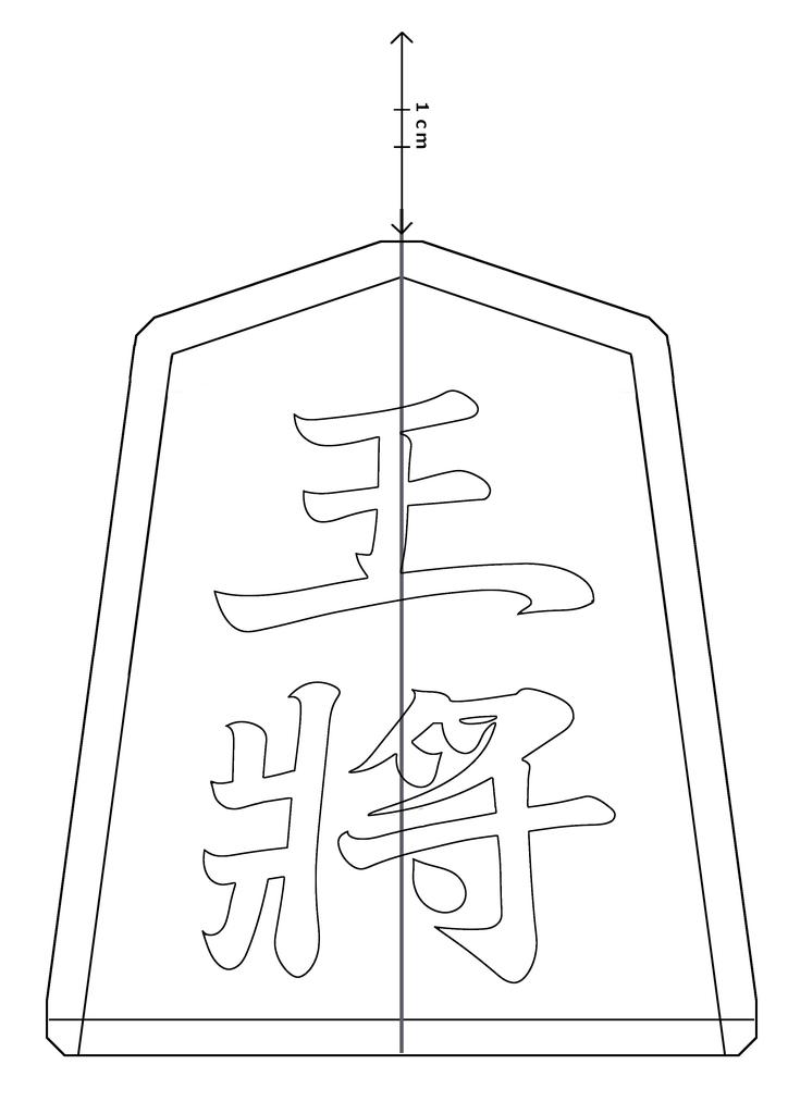 f:id:Satsuki_bib:20181115155456j:plain