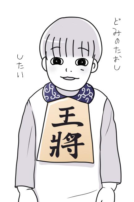 f:id:Satsuki_bib:20181115160511j:plain