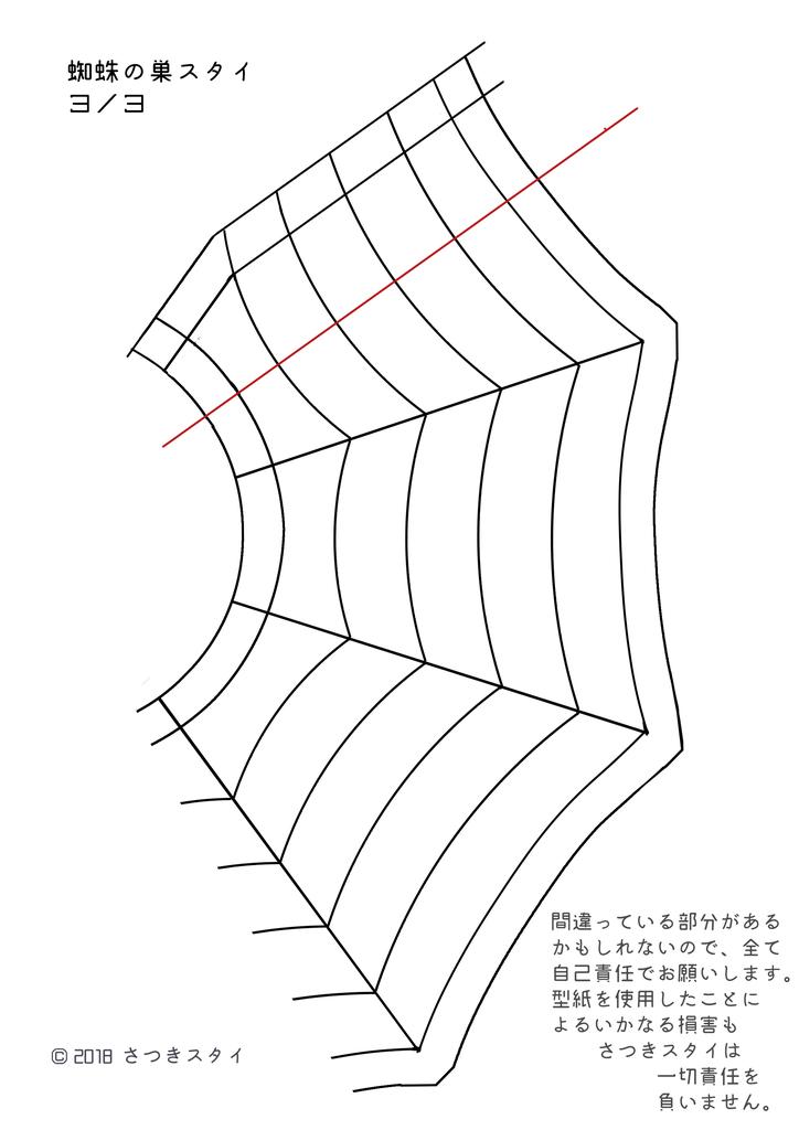 f:id:Satsuki_bib:20181123082006j:plain