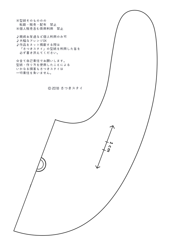 f:id:Satsuki_bib:20181204110131j:plain