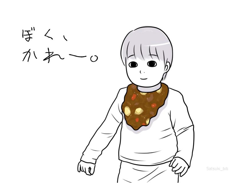 f:id:Satsuki_bib:20190107233131j:plain