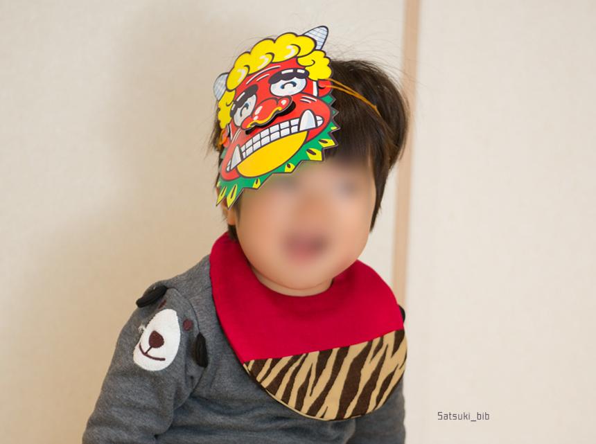 f:id:Satsuki_bib:20190110111302j:plain