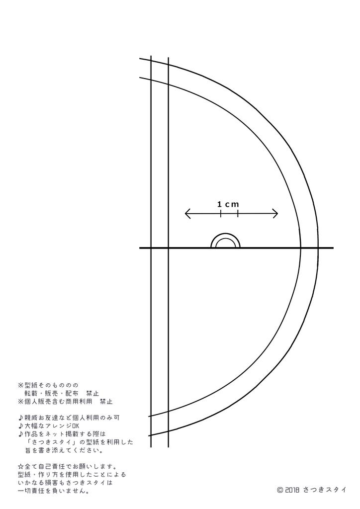 f:id:Satsuki_bib:20190110111358j:plain