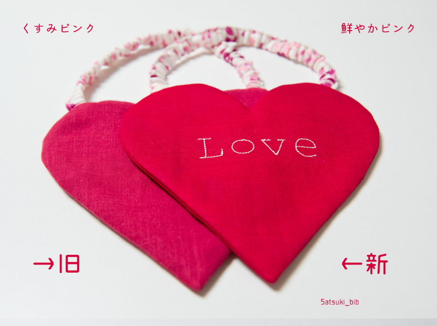 f:id:Satsuki_bib:20190124212618j:plain