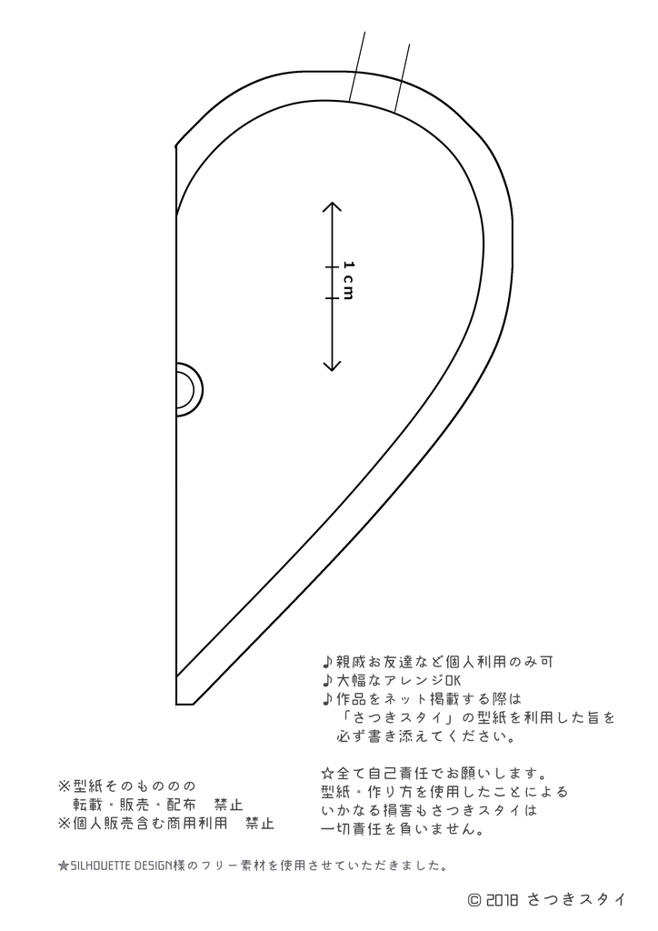 f:id:Satsuki_bib:20190124213421j:plain