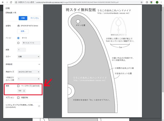 f:id:Satsuki_bib:20190228180651j:plain