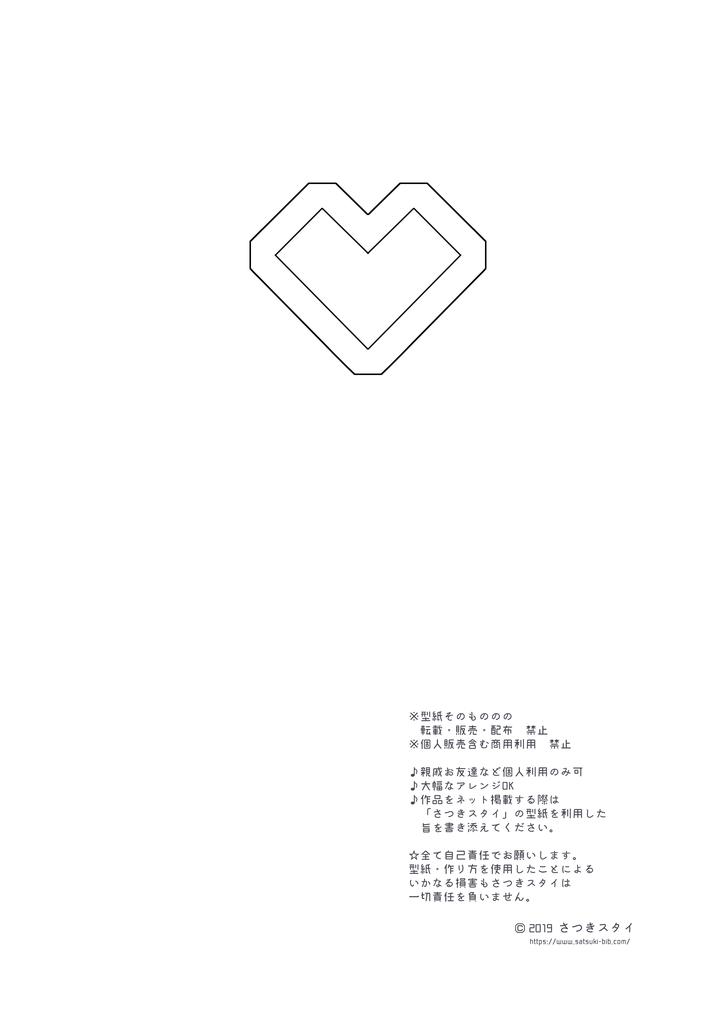 f:id:Satsuki_bib:20190301054606j:plain