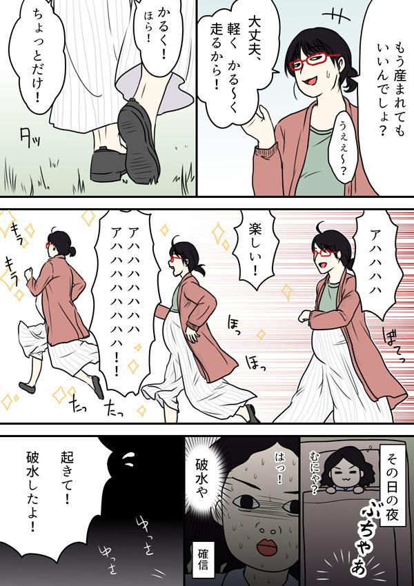 f:id:Satsuki_bib:20190326093001j:plain